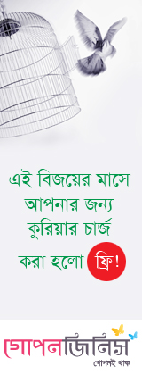 victory_day_ad